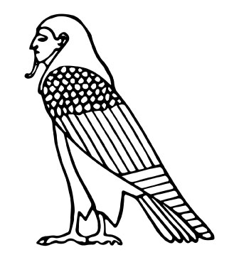 Ancient Egyptian Symbols and Their Meanings 17