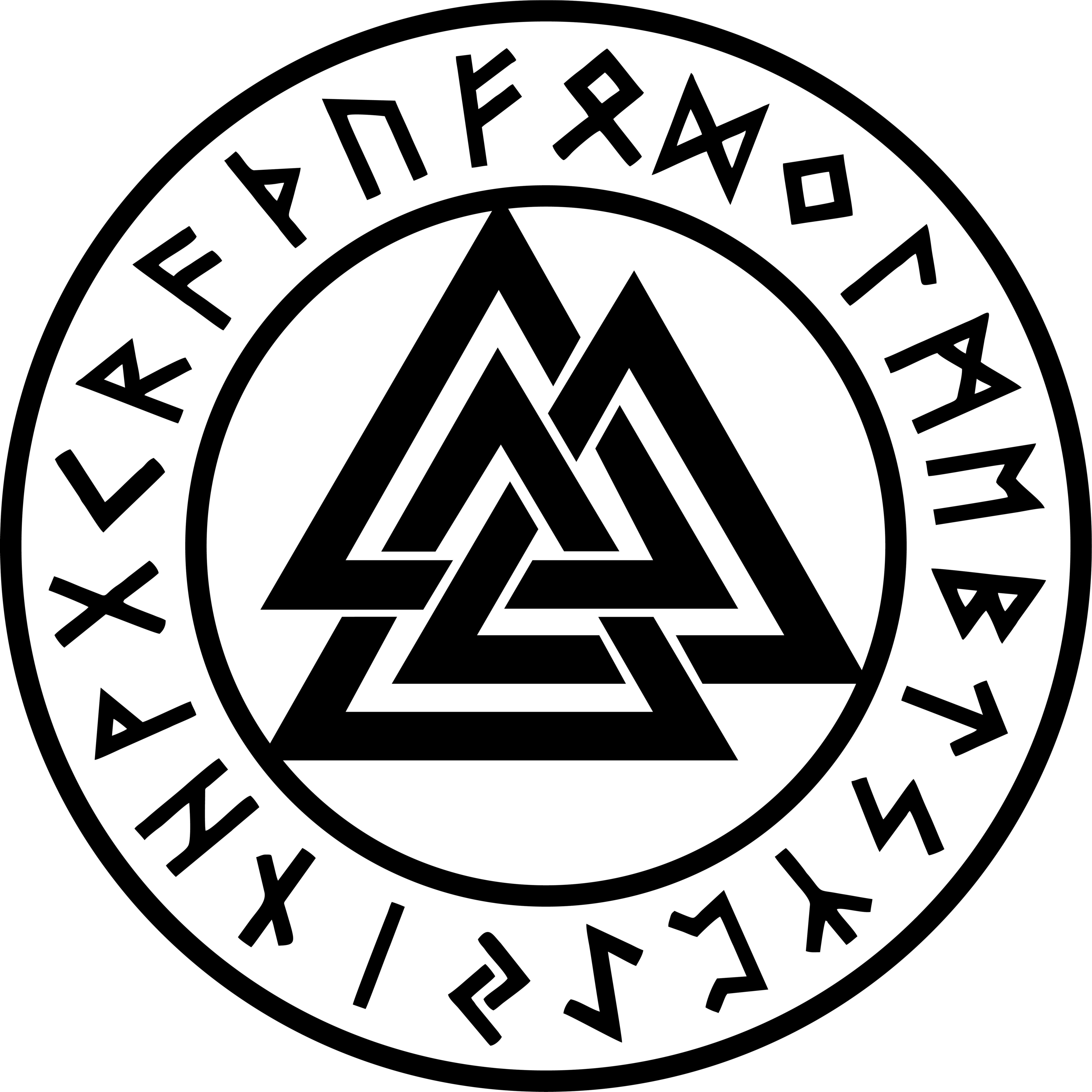 Vegvisir Meaning: 12 Fascinating Viking Symbols/Norse Symbols And Their