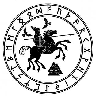 Sleipnir, Odin's Horse in Norse Mythology, Facts and Myths